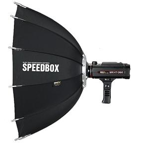SMDV BRiHT Speedbox  Alpha 85
