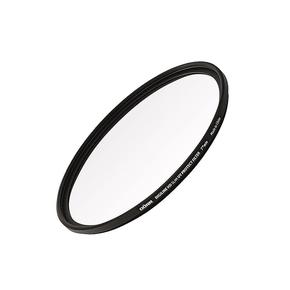 Dorr Digiline HD Slim UV Filter 77mm